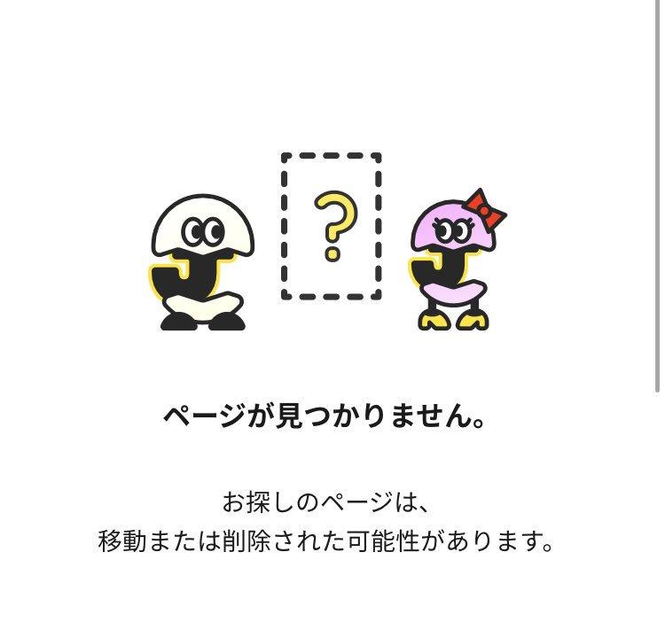 関西ジャニーズJr.の朝田淳弥が退所 理由は就職で大手広告会社の社員に?