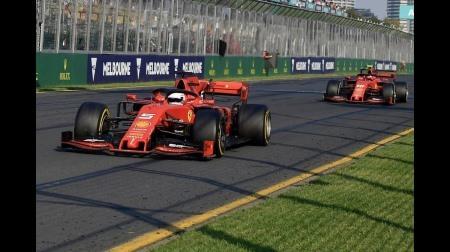 フェラーリのメルボルン大敗の原因は特定か?
