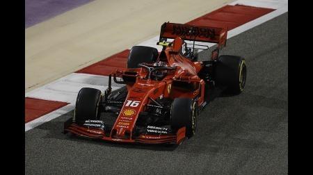 フェラーリ:ルクレールのICE、継続使用可能