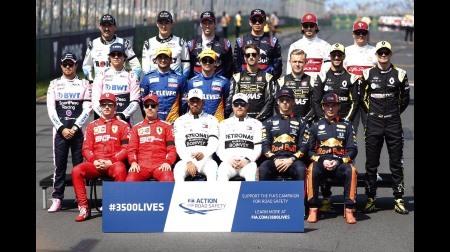 英オートスポーツ読者による2019F1ドライバー評価