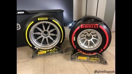 ピレリF1の18インチタイヤテスト、年内はメルセデス、マクラーレン、ルノーのみ参加