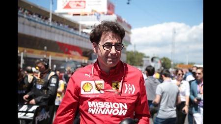 フェラーリのビノット体制に疑問の声