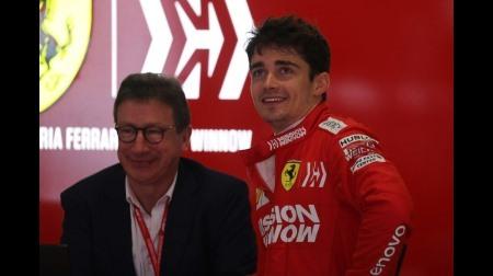 ルクレール、もはやフェラーリの上級職