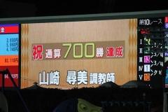190404 山崎尋美調教師 700勝-02
