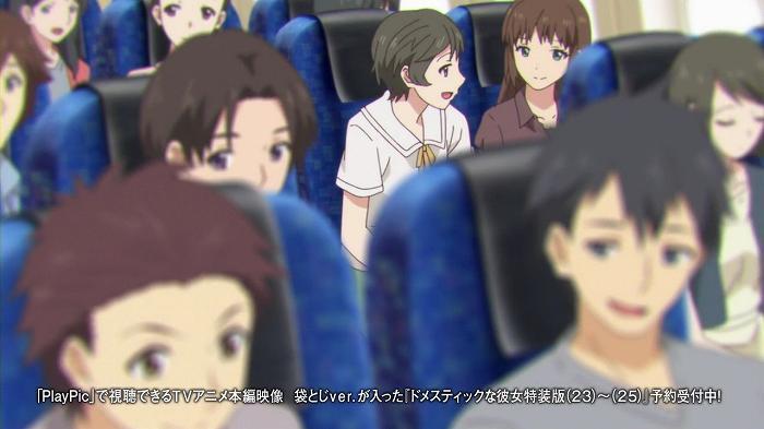 ドメカノ 11話18