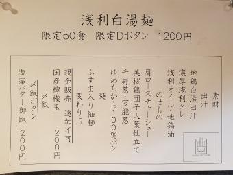 20190328_130543.jpg