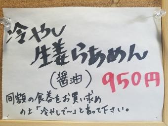 20190505_170546.jpg