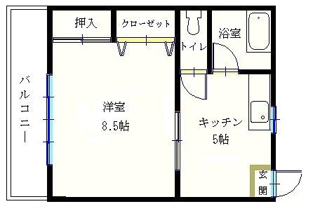 手塚ビル301
