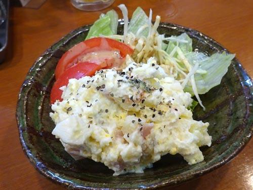 03ポテトサラダ