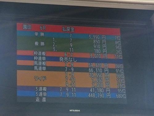 04レース2