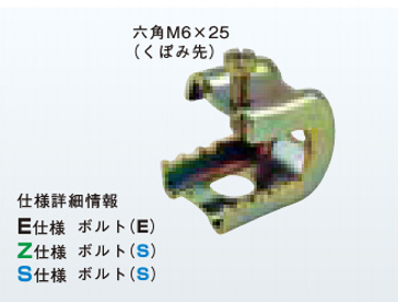 Z-PH1.jpg