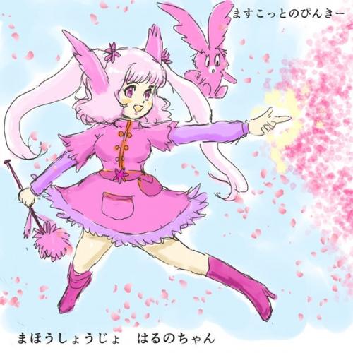 魔法少女嵐春乃