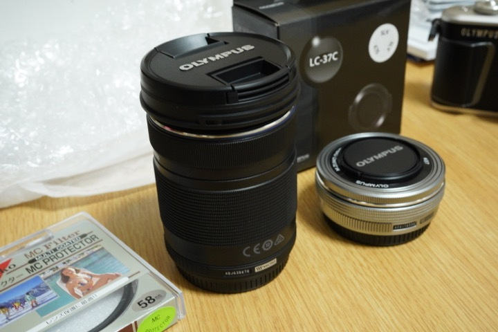 camera_173.jpg