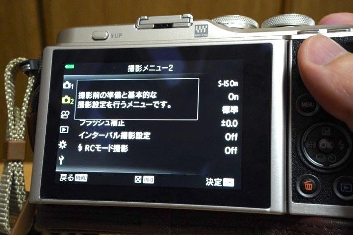 camera_181.jpg