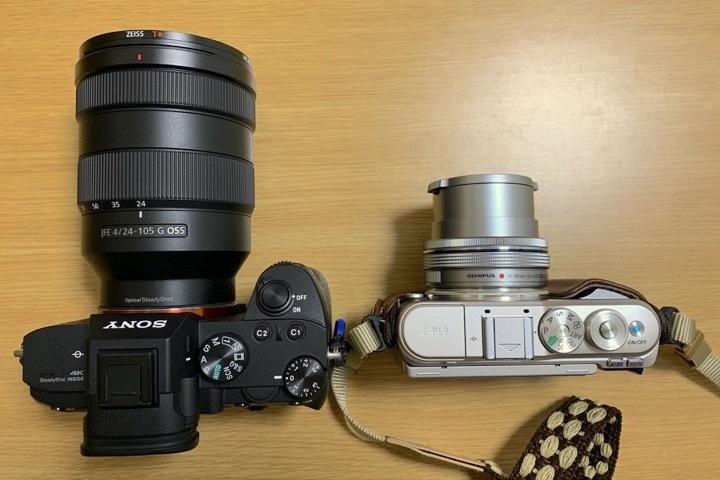 camera_184.jpg