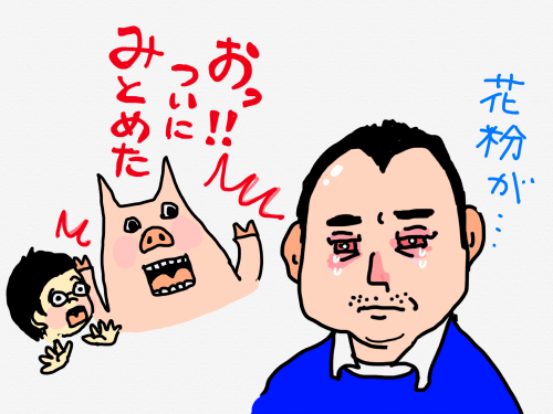 繧偵∩縺ィ繧√k繧ォ繝輔Φ縲€_convert_20190311224640