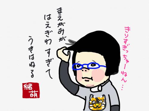 縺・″縺セ縺医′縺ソ_convert_20190312222221