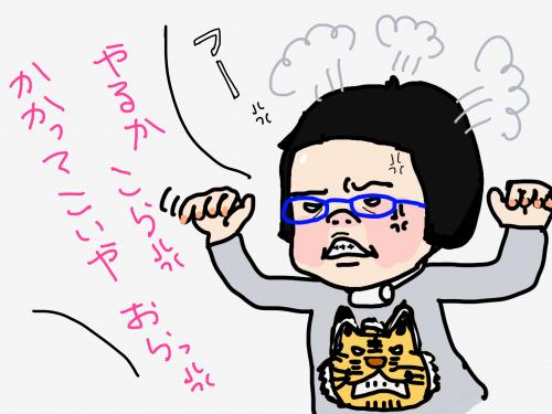 縺オ繝シ縺」_convert_20190317221919
