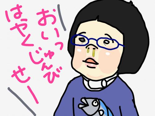 縺輔¥繧峨♀縺ィ繧\convert_20190403220907