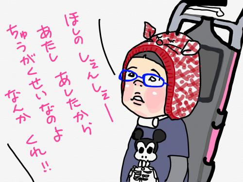 縺。繧・≧縺後¥縺帙>縺ゅ@縺歙convert_20190404233609