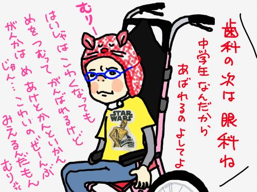 縺ソ縺医k縺九i縺薙o縺Юconvert_20190411220541