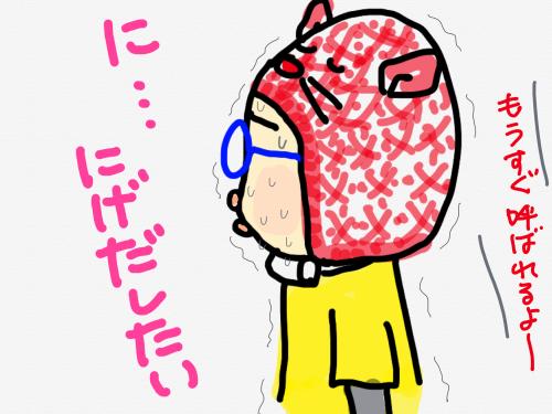 縺ォ縺偵□縺励◆縺Юconvert_20190411221549