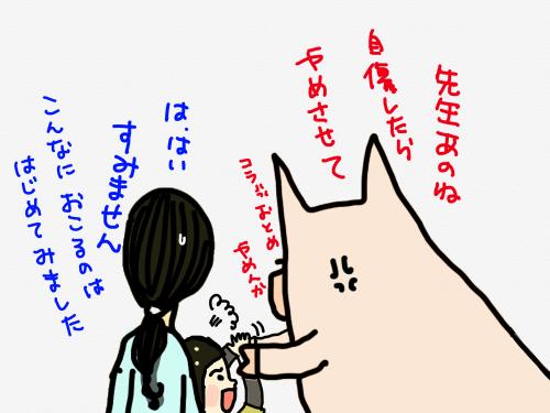 縺セ縺医↓縺ァ繧祇convert_20190420203713