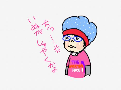 縺・〓縺励e繧・¥_convert_20190421232353