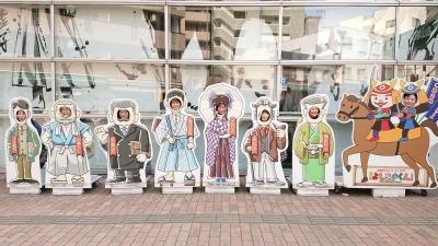 松山研修旅行
