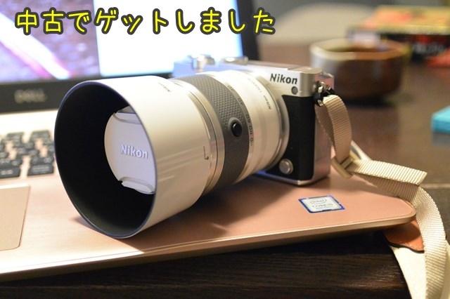 a-DSC_1318.jpg