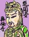 八部衆興福寺 (2)