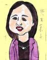 1栗木京子
