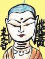 地蔵菩薩東大寺 (1)