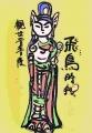 観世音菩薩国宝館 (1)