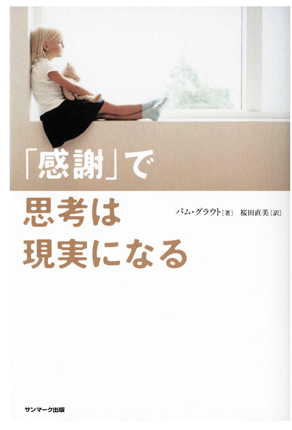fc2blog_20190606193704681.jpg