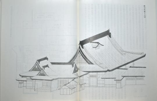 内裏大台所絵図-4