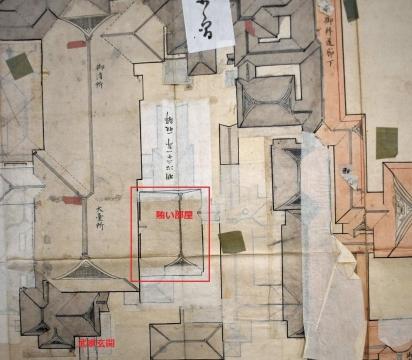 賄い部屋の屋根図