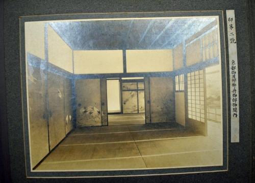 DSC_0047-中山邸