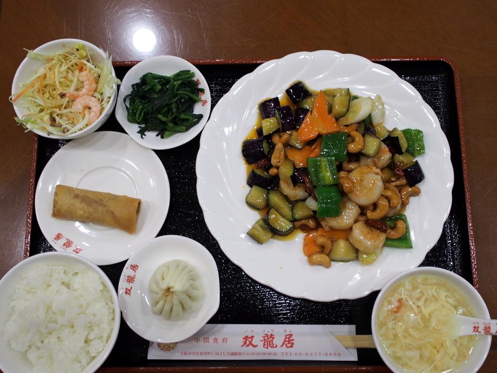 ■ 中国食府 双龍居 天満駅前店
