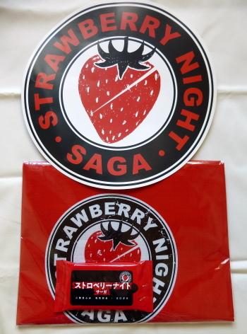 190403_strawberry02.jpg