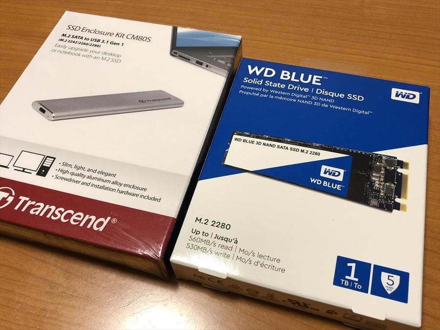 2019-06 SSD