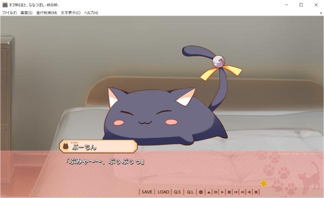 ぷーちん ネコ神さまと、ななつぼし