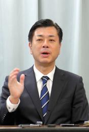 20190419田畑前自民党議院書類送検