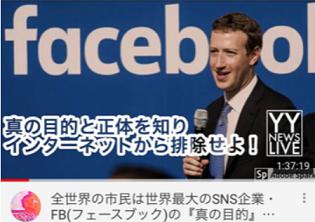 20190430表紙facebook