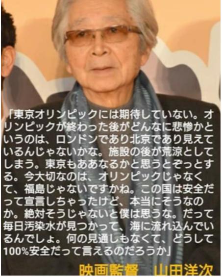 20190524山田洋二監督