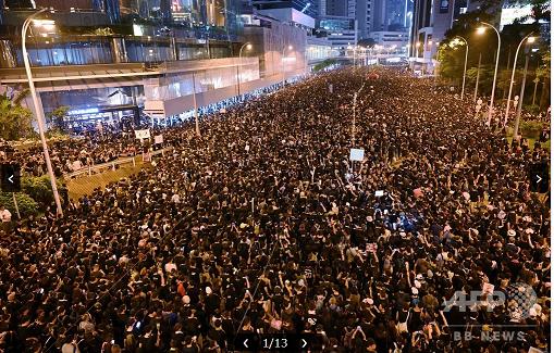 20190617香港デモ200万人