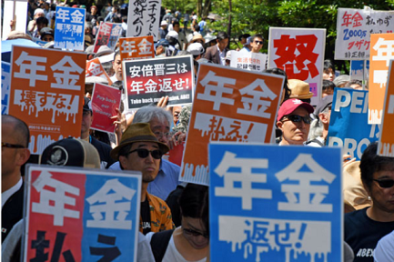 20190617年金デモ東京