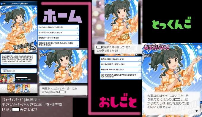 LZoOFox_R.jpg