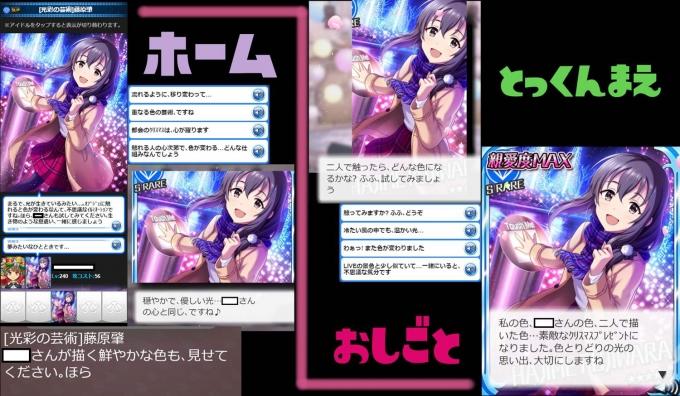 XkC1XbI_R.jpg
