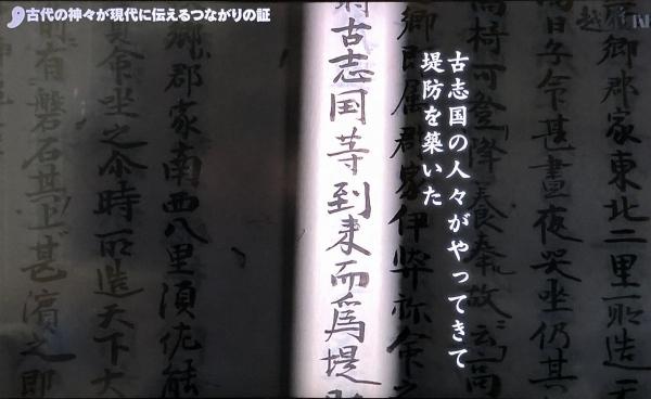 2019-02-16 出雲3